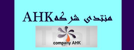 Company AHK