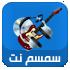 الاغاني العربية الكاملة - Arabic songs full