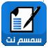 طلبات الأعضاء الاسئله واستفسارات - Members questions and requests for inquiries