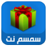 منتدى التهانى والتبريكات - Forum congratulations and blessings