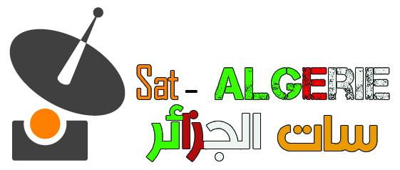 منتدى سات الجزائر