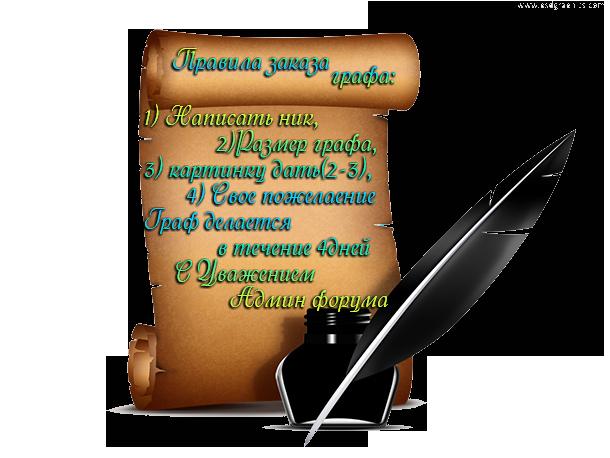 http://i86.servimg.com/u/f86/19/45/98/64/ea-eoe10.png