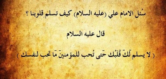 يوميات أبوتقي إسماعيل العجمي