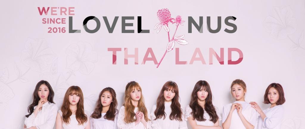 LOVELINUS-THAILAND